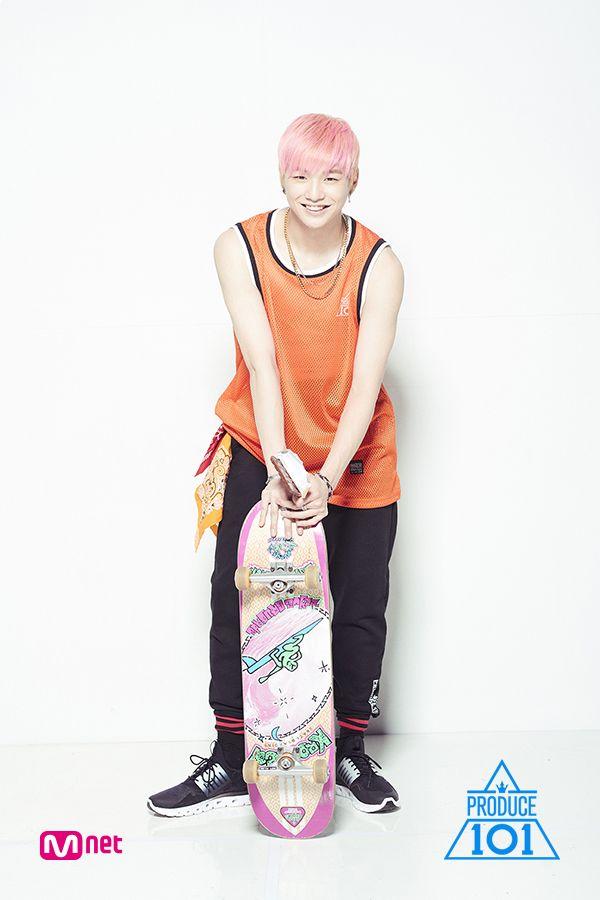 Kang Daniel Produce 101