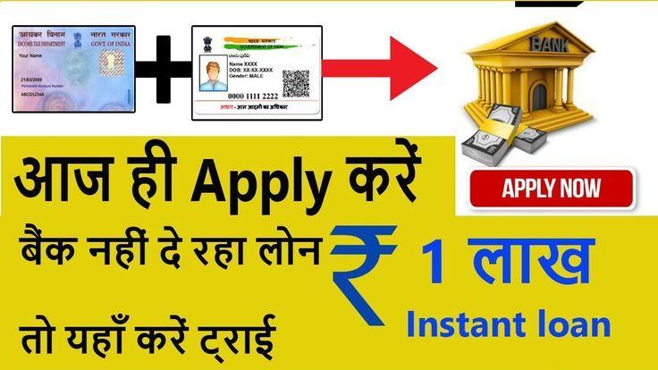 Rupeecircle Instant Loan App Rupee Circle Loan App Personal Loan Ind Instant Loans Personal Loans Personal Loans Online