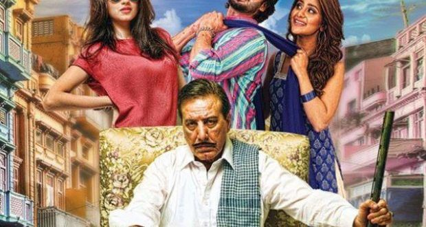 Wrong Number Pakistani Movie [Updated Torrent Link] Free Download in HD for Free - Torrent Movies Hat