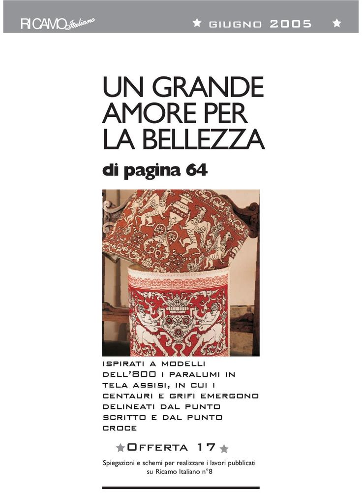 2005 Ricamo Italiano n°8