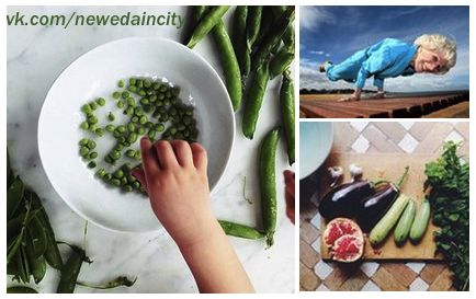 Почему важно пить чистую воду? Какие продукты следует исключить из рациона, чтобы продлить жизнь на 12-15 лет? Как выбрать фрукты и овощи и сделать их безопасными? Заинтригованы??? Об этом и многом другом -  23 ноября 19 30 (Мск) - ОНЛАЙН ВЭБИНАР c Ангелиной Пятницкой Вода и еда: голодание, очищение, соки и смузи! http://vk.com/newedaincity #detox #online