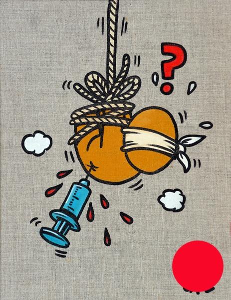 JACE | Sans titre | -  | 2012 | Acrylique sur toile de lin | 35 x 27 cm | Oeuvre encadrée dans une caisse américaine noire | VENDUE
