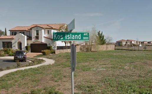 Ονομασία οδού Νήσος Κως στο Σακραμέντο, ΗΠΑ | Kos Island Avenue, #Sacramento, #USA . #Kos #Island #Avenue #Κως
