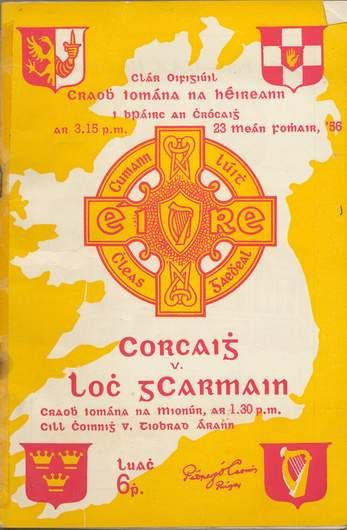 1956 All-Ireland Senior Hurling Final programme, Cork v Wexford