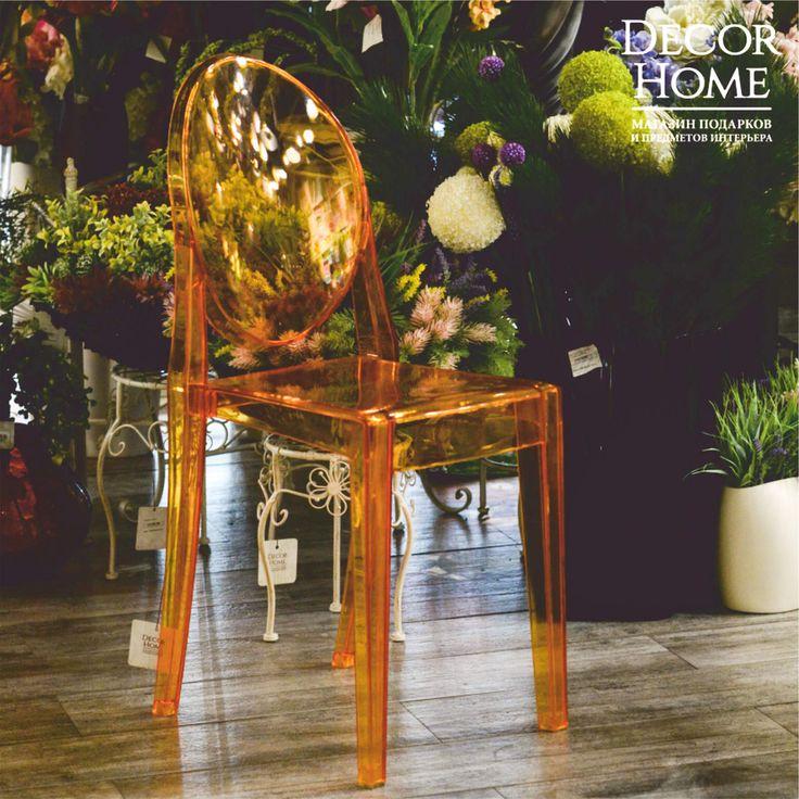 Прозрачный стул из пластика – современное модное решение, которое дизайнеры любят за невесомость и оригинальность. Это достигается благодаря тому, что, преломляя свет, прозрачные стулья визуально исчезают в пространстве. Такие модели буду прекрасно смотреться в спальне или кухне-гостиной. Цена: 6000 руб. Еще больше идей для вдохновения в нашем интернет магазине 👉www.decorhome-irk.ru #доброеутро #instamorning #work #early #красотавдеталях #тренд2017 #декорированиеинтерьера #красивыйдом…