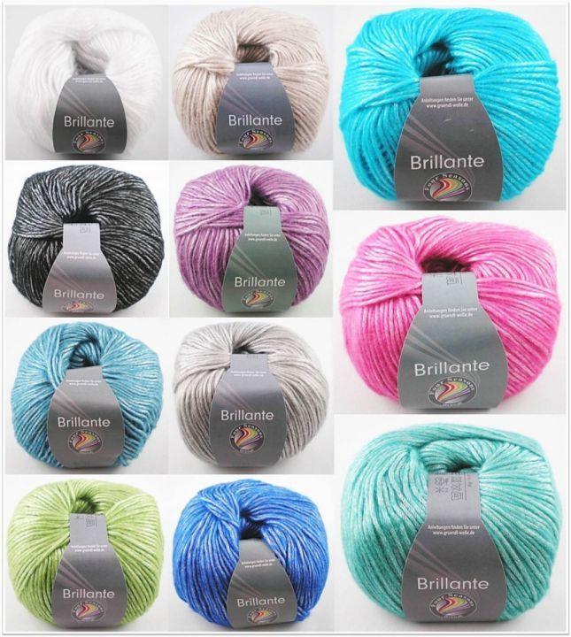 Fir de tricotat sau crosetat - BRILLANTE by GRUNDL - BLEO -GRI - 05