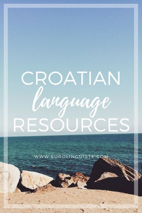 Interested in learning Croatian? Check out our collection of Croatian language learning resources with audio, text, and more.