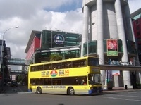 Hop on/off bus Auckland