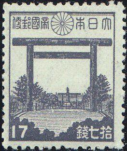 Stamp: Torii of Yasukuni Shrine - Tokyo (Japan) (Regular serie: 2nd Showa (1942-45)) Mi:JP 330,Sn:JP 337,Yt:JP 331,Sak:JP 260
