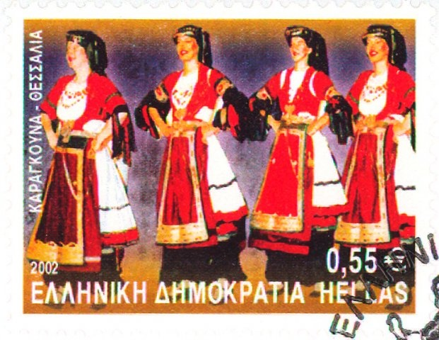 Karaguna, a folk dance  from Thessaly, 2002 Greece - Dora Stratou Theatre