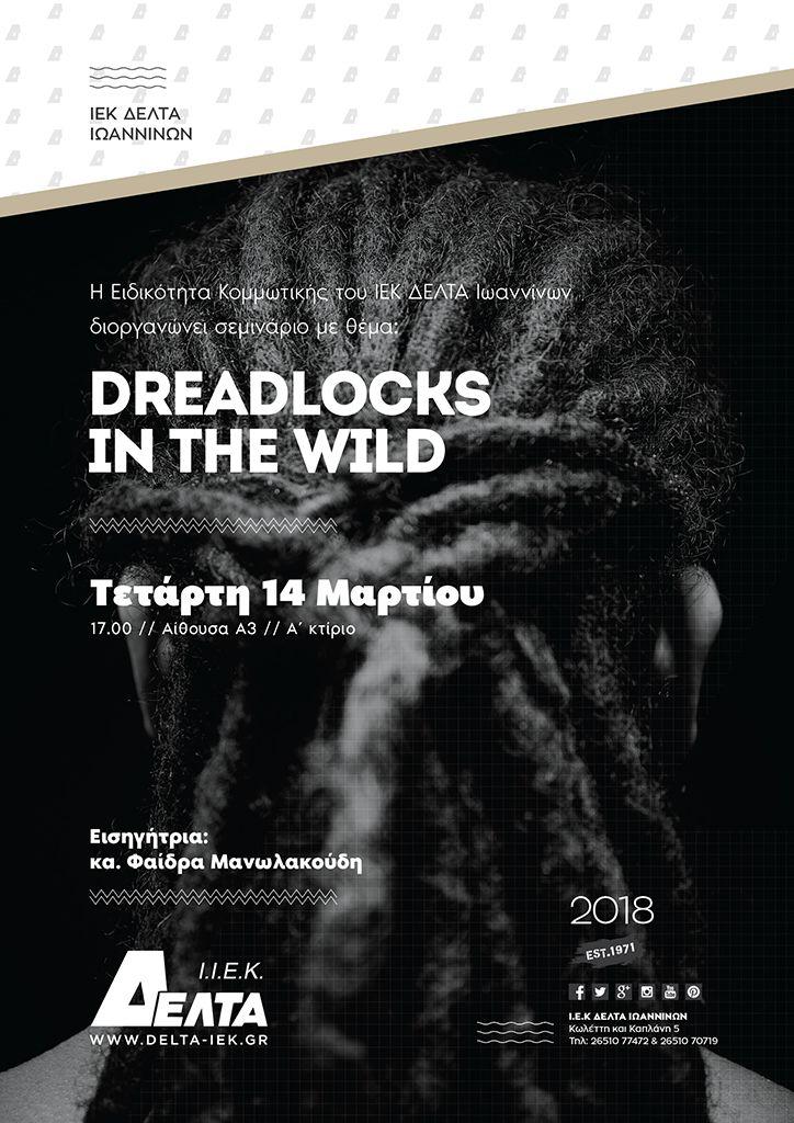 Dreadlocks in the Wind