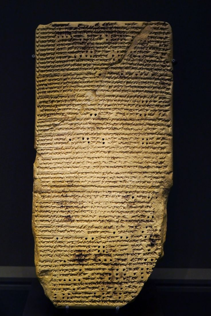 Excerpt from a Babylonian astrology treatise. Terracotta, end of 1st millennium BC. From Warka, ancient Uruk.    Taken at theLouvre, Paris byPoulpy.The Louvre, Astrology Treatise, Astrology Treaty, 1St Millennium, Millennium Bc, Ancient Uruk, Louvre Paris, 1St Millenium, Babylonian Astrology