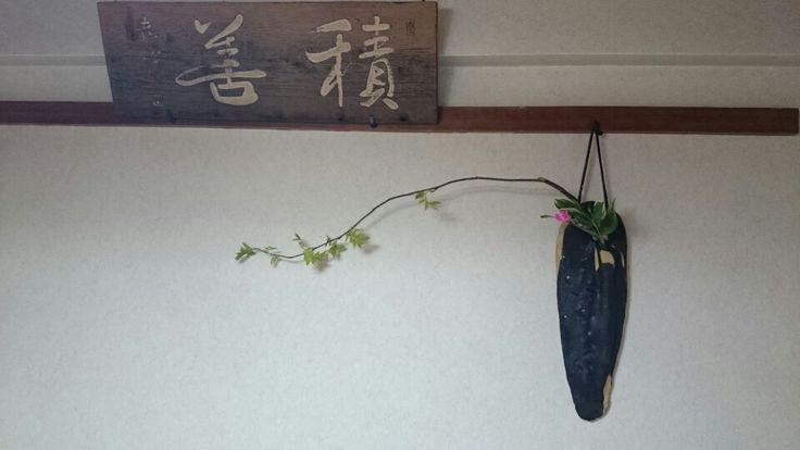 吊り活け花