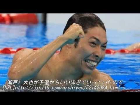 【リオ五輪競泳】【男子400M個人メドレー】萩野公介が日本金メダル第1号!!瀬戸大也も3位銅メダル!
