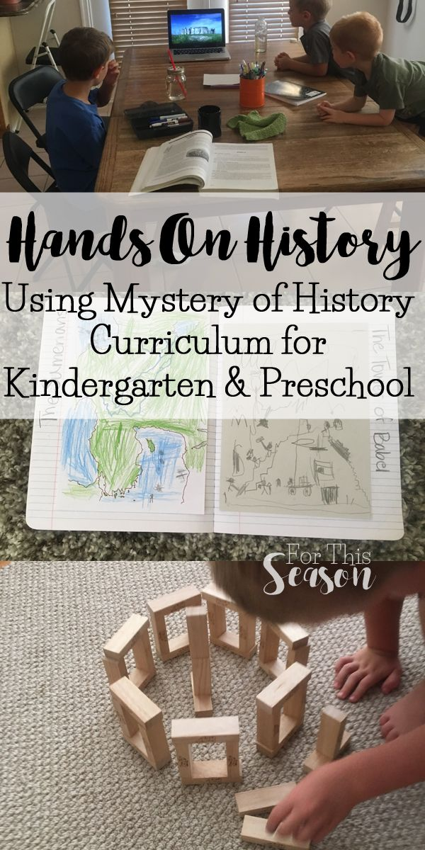 Hands on History - Using Mystery of History curriculum for Kindergarten and Preschool