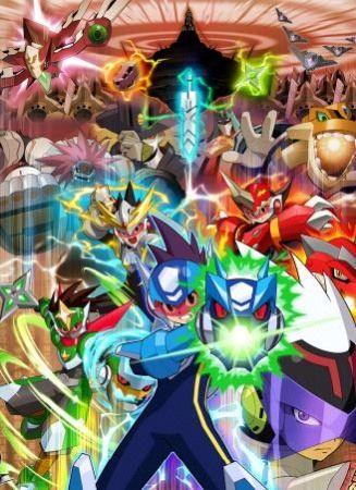 Ryuusei No Rockman Tribe Phần 2 - Trọn Bộ
