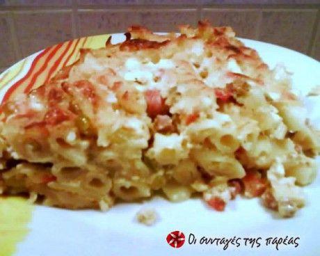 Ζυμαρικά στο φούρνο σπέσιαλ με 3 τυριά