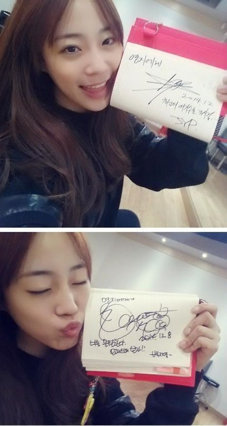 "KARA's Heo Youngji, Kissing Park Jin Young & Baek Ji Young's Autograph ""Successful Fan"" http://www.kpopstarz.com/articles/152276/20141217/kara-heo-youngji-kissing-park-ji-young-baek-ji-youngs-autograph-successful-fan.htm"