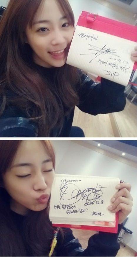 """KARA's Heo Youngji, Kissing Park Jin Young & Baek Ji Young's Autograph """"Successful Fan"""" http://www.kpopstarz.com/articles/152276/20141217/kara-heo-youngji-kissing-park-ji-young-baek-ji-youngs-autograph-successful-fan.htm"""