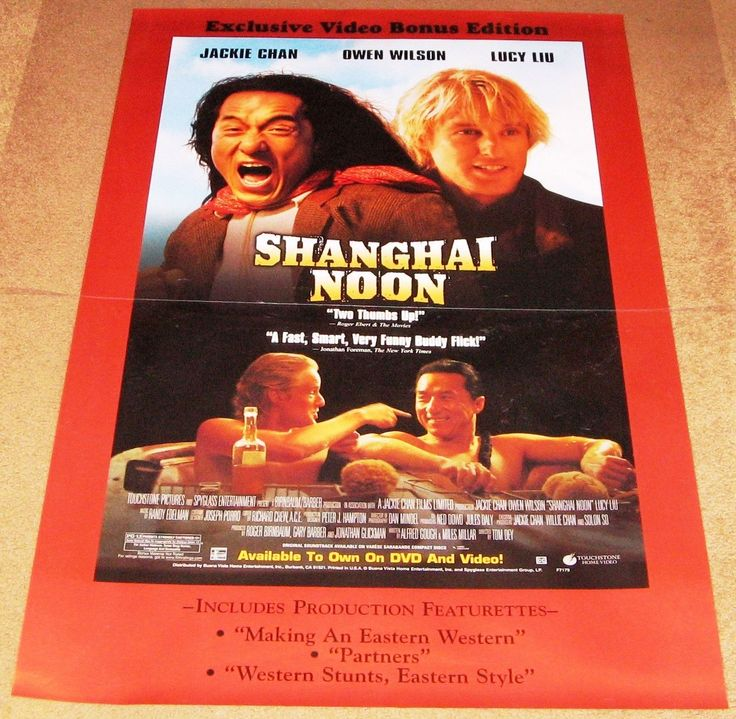 Shanghai Noon Movie Poster 27x40 Used Owen Wilson, Valerie Planche, Rad Daly, Stephen Strachan, Larry Lam, Tom Heaton, Adrien Dorval, Kate Luyben, Roger Yuan, Rick Ash, Jackie Chan, Rafael Báez, Terry King #OwenWilson