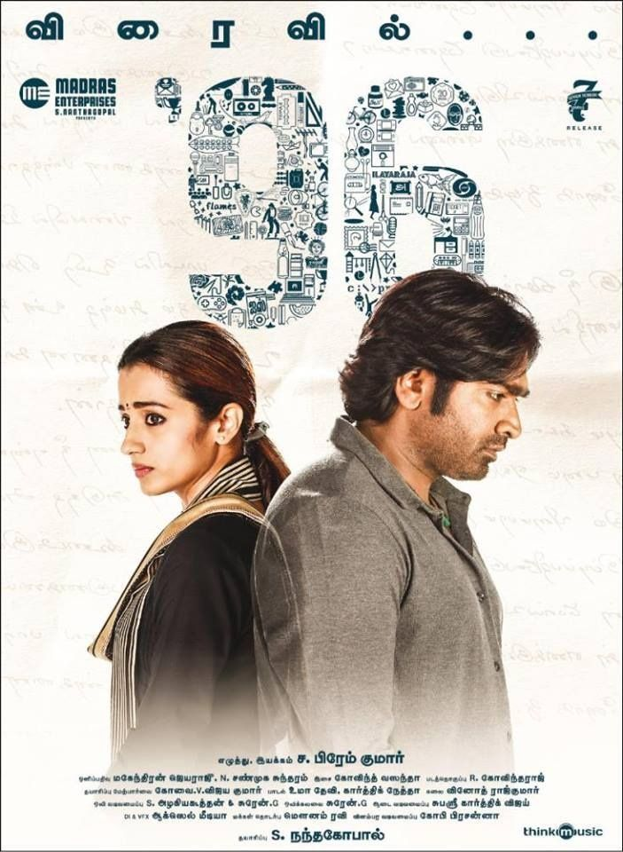 96 (2019) New Released Full Hindi Dubbed Movie | Vijay Sethupathi, Trisha Krishnan, Devadarshini