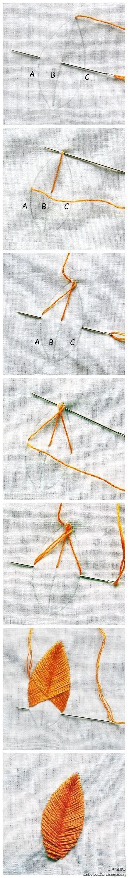 Embroider a leaf tutorial.