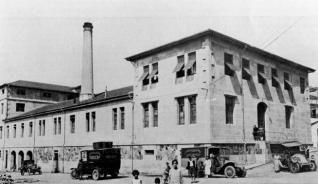 Fachada sur de La Panificadora en el año 1927.
