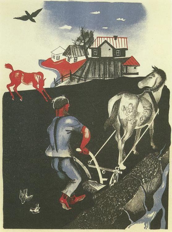 Дейнека Александр Александрович. Иллюстрация из детской книжки А. Барто «Первое мая»