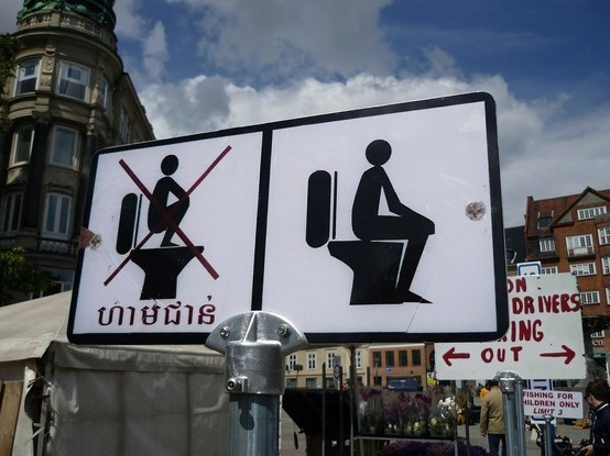 Funny Road Signs here-s-your-sign