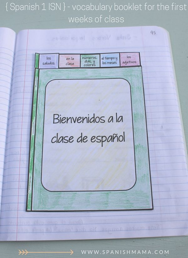 interactive_spanish_notebooks_beginning_of_the_year