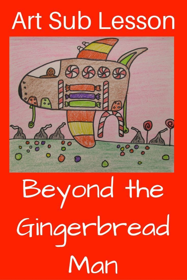 This no prep elementary art sub plan is especially fun the the Christmas holiday season. Kids will have fun creating their own drawings of gingerbread creations.