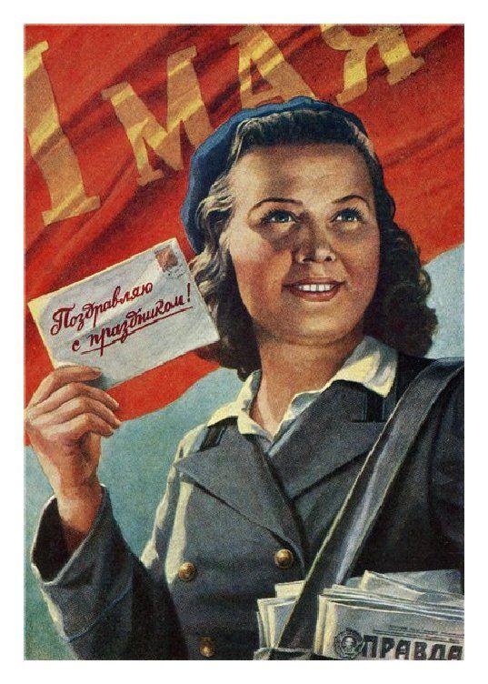 Старые открытки плакаты, для поздравительных открыток