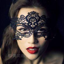 seksi siyah dantel oyuk maskesi gözlük gece kulübü moda kraliçesi kadın seks iç çamaşırı kesme göz maskeleri maskeli parti maskesi(China (Mainland))