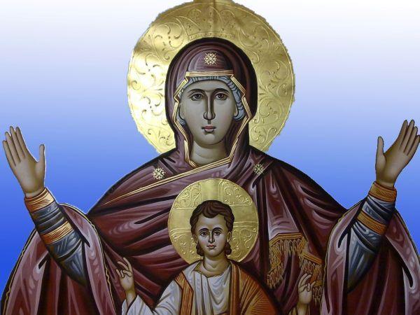 Βασίλισσα του κόσμου, Δέσποινα του Ουρανού, Μυριοχαριτωμένη Παρθένε ευλογημένη, μητέρα του Θεού  Μη μας εγκαταλείπεις στα μακρινά της γης εγκαταλελειμμένα ως και απορριμμένα για να μας λυπηθείς. Ω μάνα γλυκιά μάνα, μάνα ευσπλαχνική, μάνα των πικραμένων, των μετανοημένων σπλαχνίσου την ψυχή.  Τα
