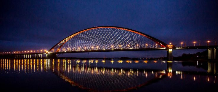 Fix is a bright spot, a simple and primitive concept  trasnformed in a product. The Bugrinsky bridge in Novosibirsk in Russia