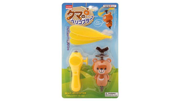 小熊竹蜻蜓玩具 | DAISO 大創線上購物