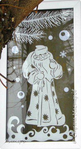 Поделка изделие Новый год Вырезание Новогодние окошки 2014 Бумага фото 3