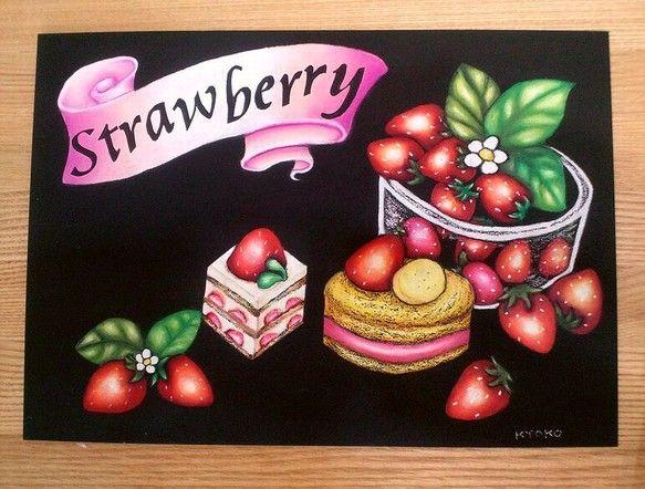 ストロベリーのスイーツをチョークアートで描きました。チョークアートとは、特殊な塗料を塗った黒板に消えない絵や文字を描くもので、飲食店の店頭や店内に飾るアートと...|ハンドメイド、手作り、手仕事品の通販・販売・購入ならCreema。