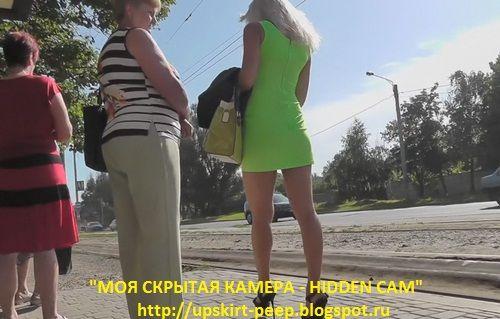 МОЯ СКРЫТАЯ КАМЕРА - HIDDEN CAM: Хотите подсмотреть под юбку секси-модели на трамвае?