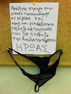 Αστείες Φωτογραφίες #645 | Otherside.gr (1)