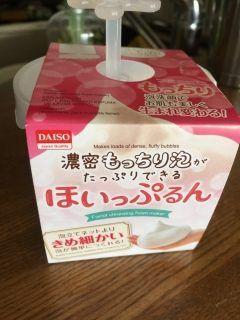 ダイソーの商品ですが洗顔フォームを入れ水を少し入れて上のレバーを上下にシュポシュポするだけでキメの細かい泡が出来きます 想像以上に凄いついでにジャンプーボディーソープもやってみたら かなり良いです 是非皆さんにも試してもらいたいです_  #ダイソー  #ほいっぷるん #洗顔 tags[福岡県]