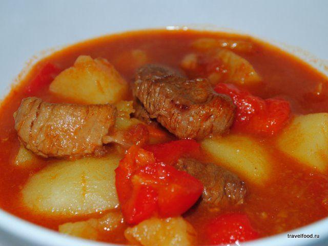 Венгерский гуляш (Hungarian goulash). Пошаговый фото рецепт.