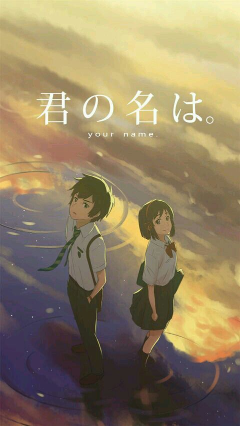kimi no na wa anime haven.html