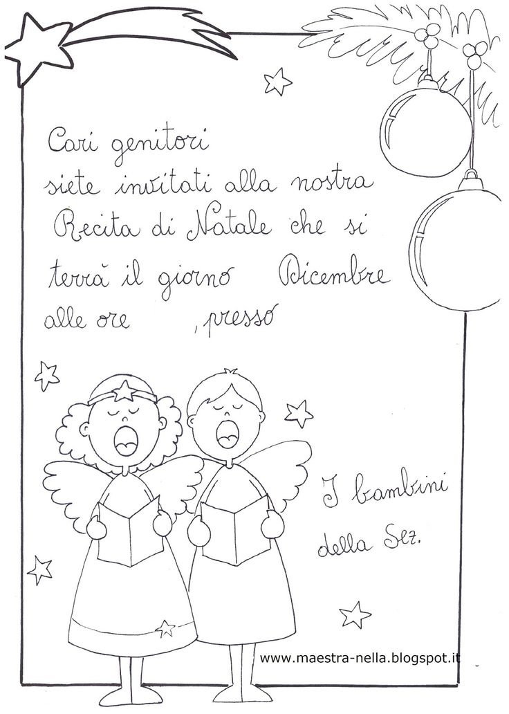 Oltre 25 fantastiche idee su artigianato natalizio su for Porte natalizie scuola