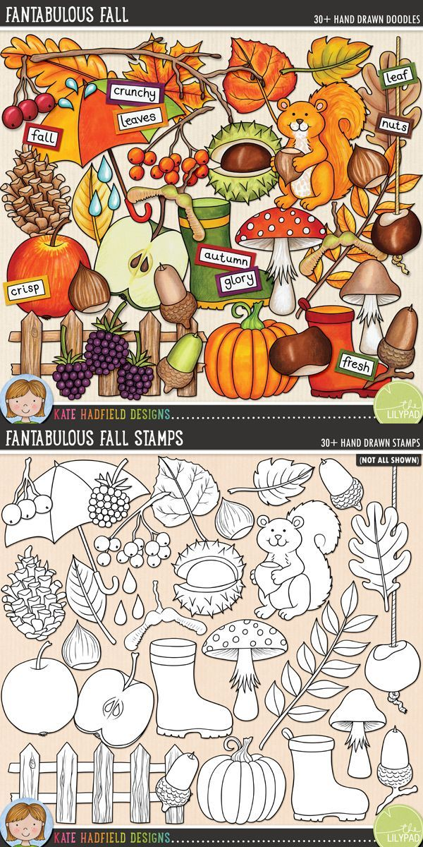 Fantabulous Fall digital scrapbooking elements | Cute autumn / fall clip art | Hand-drawn doodles for digital scrapbooking, crafting and teaching resources from Kate Hadfield Designs! Click for scrapbook pages created with this kit!