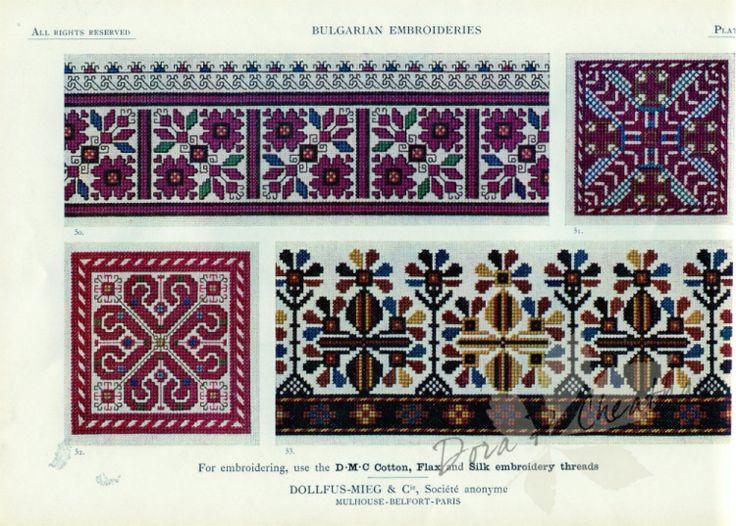 Gallery.ru / Фото #20 - Bulgarian Embroidery - Dora2012 (20 of 31)