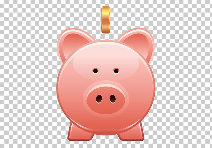 Pin By Isabela Cardozo On Art Computer Icon Piggy Bank Piggy