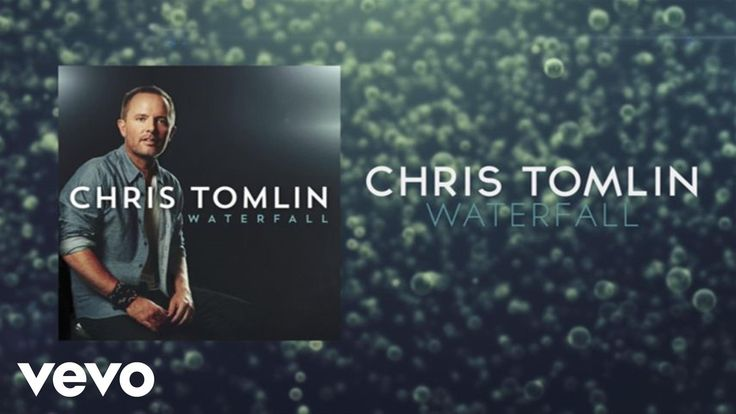 lord i need you chris tomlin chords pdf