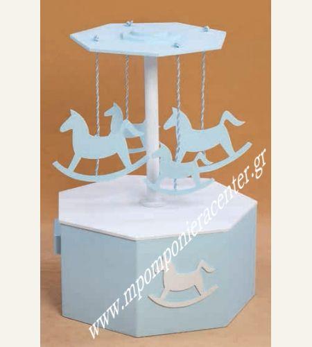 Κουτί βάπτισης καρουζέλ σιέλ-λευκό
