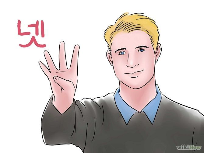 How to Speak Korean: 14 Steps (with Pictures) - wikiHow   I already know several of these words, I have always wanted to learn how to speak Korean, and now I can finally learn some